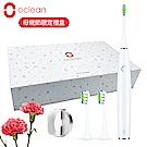 母親節禮盒 Oclean ONE 智慧音波電動牙刷 - 珍珠白