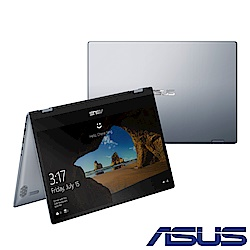 ASUS TP412UA 14吋筆電(i3-8130U