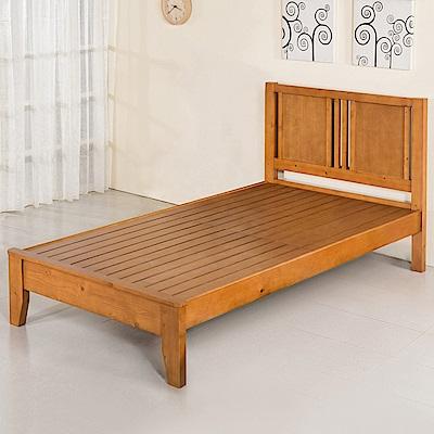 Homelike 藤野床架組-單人3.5尺-108x198x95cm