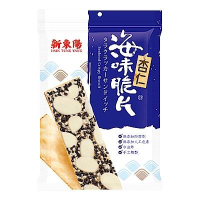 新東陽 海味脆片-杏仁(50g)