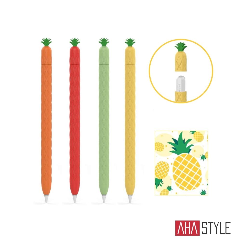 AHAStyle Apple Pencil 2代 筆套 輕薄矽膠保護套  水果鳳梨款