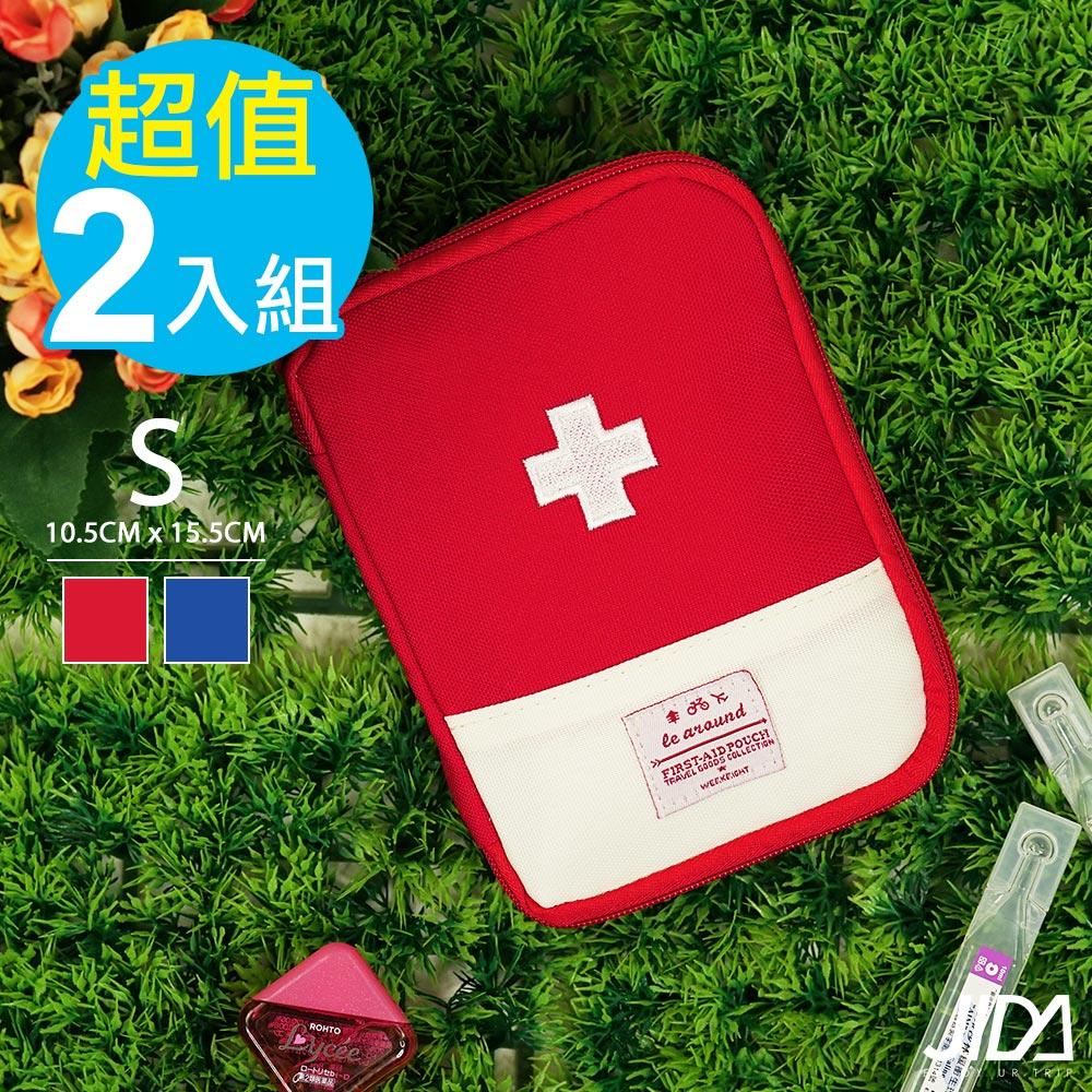JIDA 攜帶型多功能牛津布急救包/醫藥包(小)(2入)
