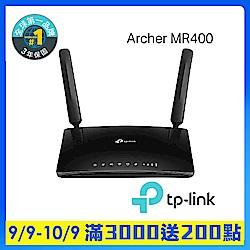 TP-Link Archer MR400 AC1200無線雙頻網路wifi分享器