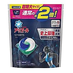 日本P&G 3D立體2.5倍洗衣果凍膠囊補充包-最強消臭除淨(540g)