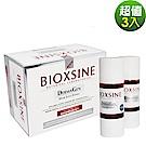 德國BIOXSINE沛優絲 強效密絲養髮液(10mlx45瓶)