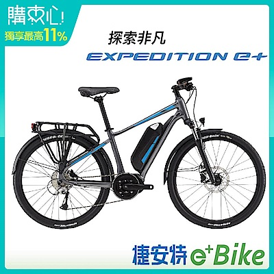 GIANT Expedition E+ 休閒騎旅電動車