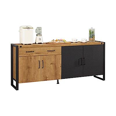 H&D 布朗克斯6尺餐櫃