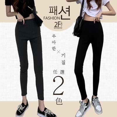 [時時樂] 2F韓衣-MIT超彈力視覺細修身顯瘦長褲-2色任選(M~3XL)-2件399