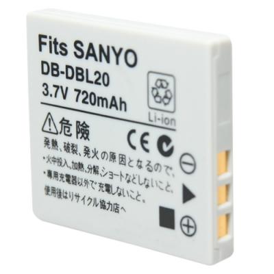 Kamera 鋰電池 for Sanyo DB-L20 (DB-DBL20)