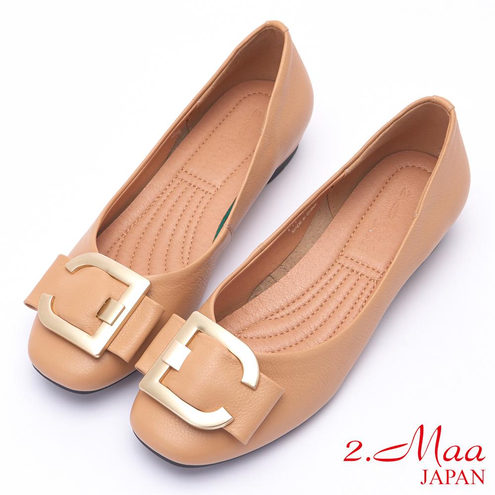 2.Maa 氣質素面牛皮飾釦低跟娃娃鞋 - 米