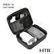HTR 收納包1號(主機+遙控器)For Mavic Mini product thumbnail 1