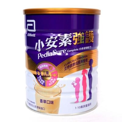 (亞培)小安素強護均衡營養配方850gx4罐