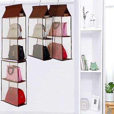 [Ezlife]日式可拆分四層包包整理收納掛袋
