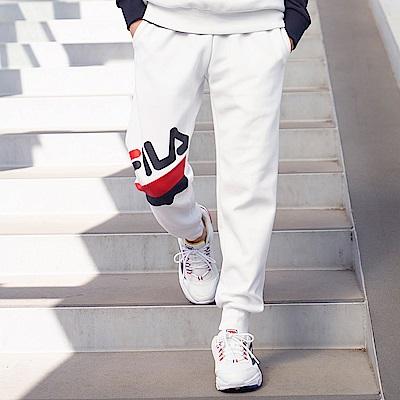 FILA #日潮攻略首部曲 針織束口長褲-白色 1PNU-1406-WT