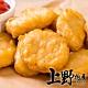 (滿899免運)【上野物產】紅龍裹粉原味雞塊 (1000g±10%/包)x1 product thumbnail 1
