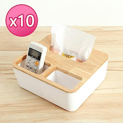 [團購10入組]日創優品 橡木面紙盒-大