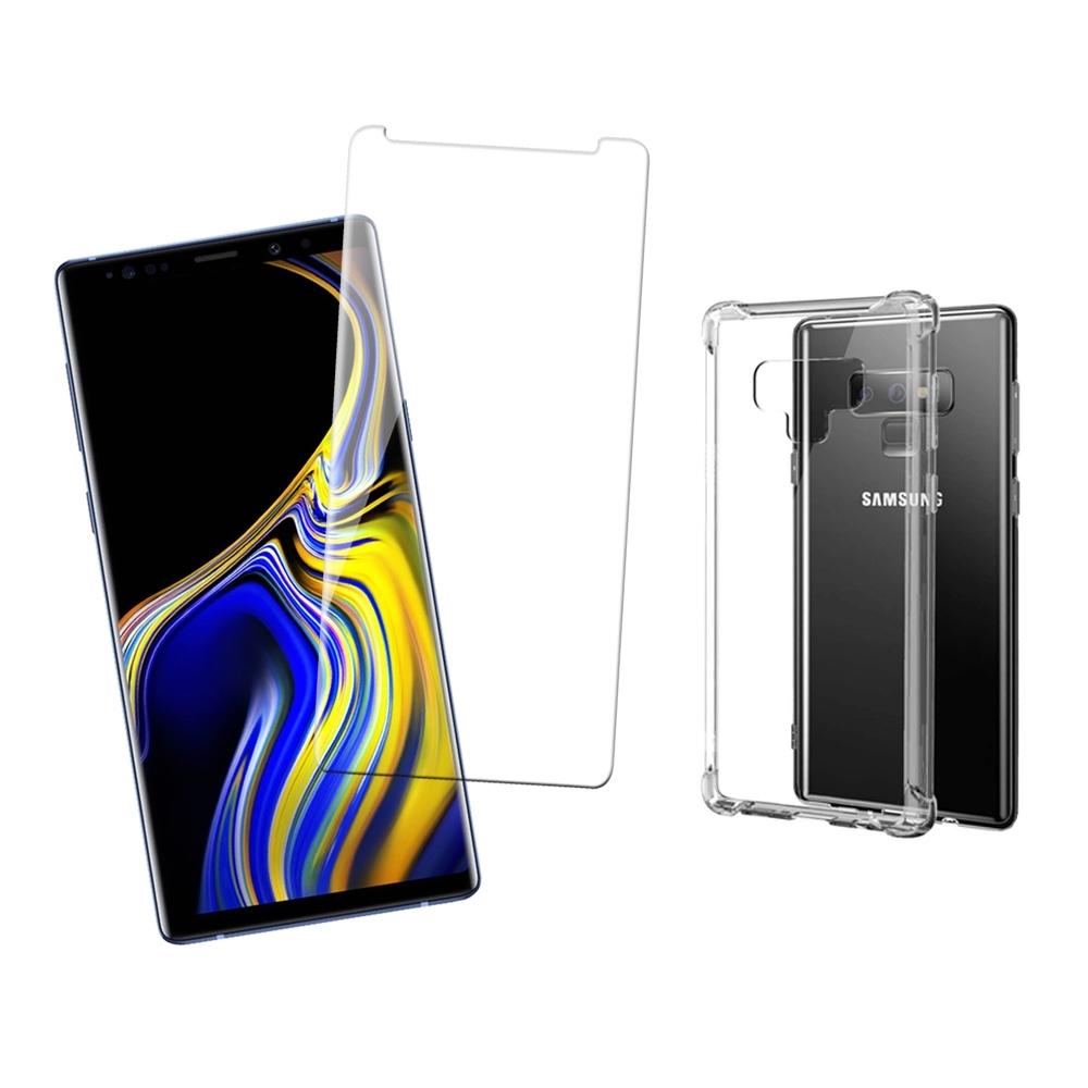 買保護貼送手機殼 三星Note9保護貼 鋼化膜 全膠曲面保護貼 超值2入組-Note9曲面全膠*1-贈殼*1