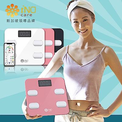 (登記再送購物金5%) iNO 15合1智慧型藍芽體重計(CB760)