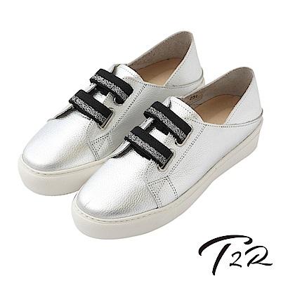 【T2R】真皮手工免綁帶休閒懶人鞋-銀