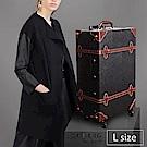 MOIERG-迷戀舊時光combi trunk (L-23吋) Black