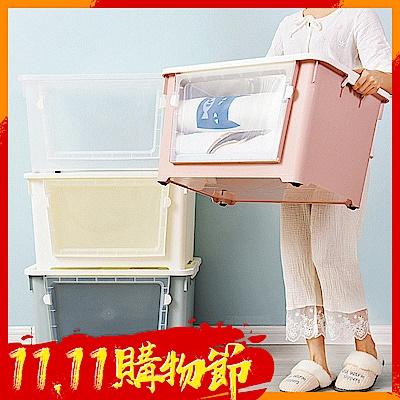 木暉-3入-北歐風大視窗雙開大容量帶輪收納箱-6色