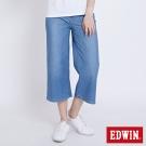 EDWIN 迦績褲JERSEY八分寬褲-女-石洗藍