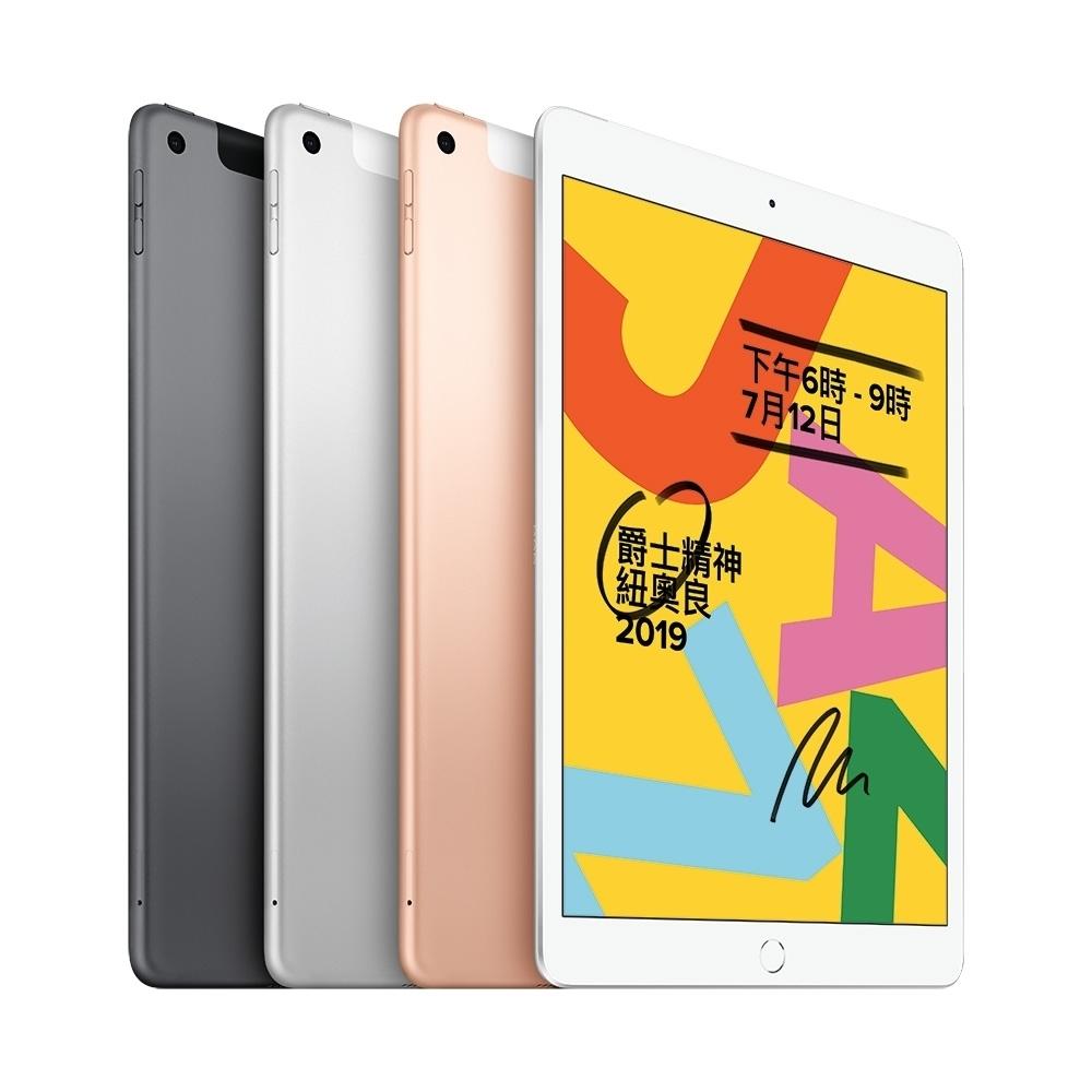 Apple 全新2019 iPad Wi-Fi 128G 10.2吋平板