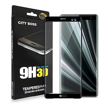 CITY BOSS SONY Xperia XZ3 3D滿版疏水疏油9H鋼化玻璃膜(黑)