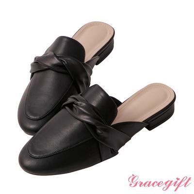 Grace gift-扭結設計低跟穆勒鞋 黑