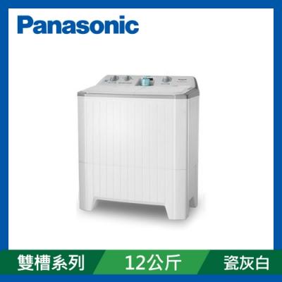 [館長推薦] Panasonic國際牌 12公斤雙槽洗衣機 NA-W120G1 瓷灰白