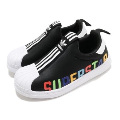 adidas 休閒鞋 Superstar 360 X 襪套 童鞋 愛迪達 三葉草 無鞋帶好穿脫 中童 黑 白 彩 FV7230