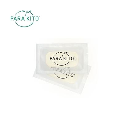 PARA'KITO 帕洛 天然精油防蚊片 2入裝