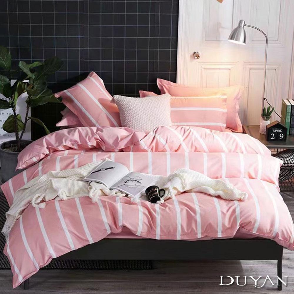 DUYAN竹漾 MIT 天絲絨-單人床包枕套兩件組-草莓夾心