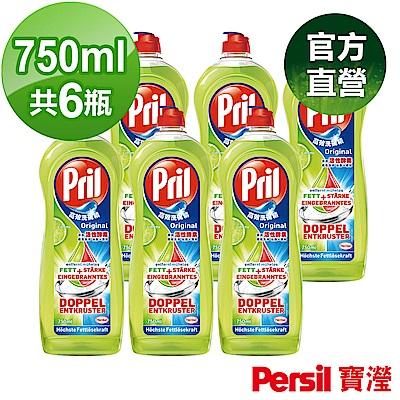 【6入組】Persil 高效洗碗精 750ml