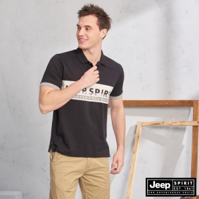 JEEP HiCool吸濕排汗運動Polo衫-黑色
