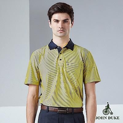 JOHN DUKE 時尚都會涼感機能POLO衫_黃色(915V1602)