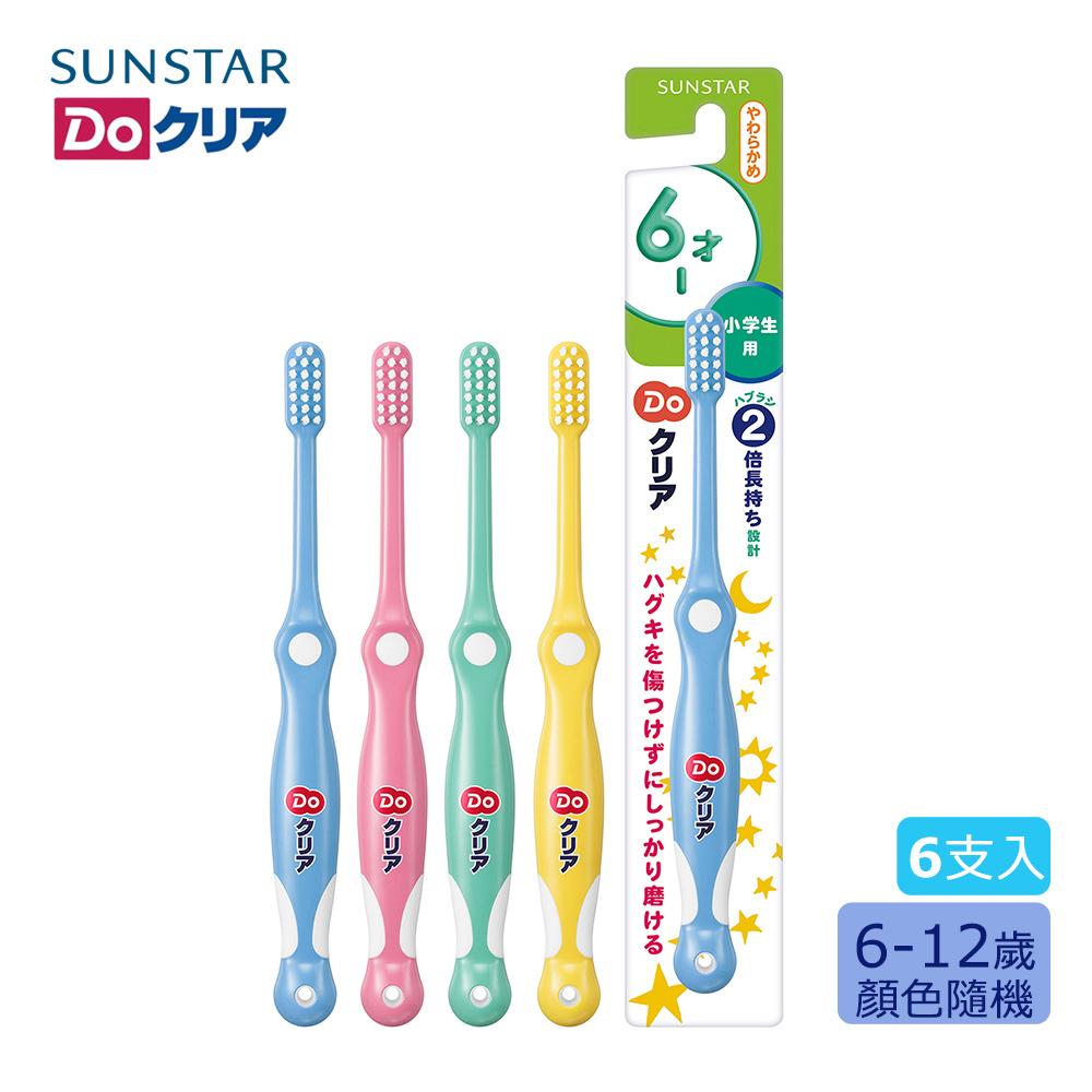 日本三詩達 巧虎牙刷(6-12歲) 6入組(顏色隨機)