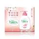 櫻花限定款 綠的GREEN 洗手乳買一送一組(220ml+220ml) product thumbnail 1