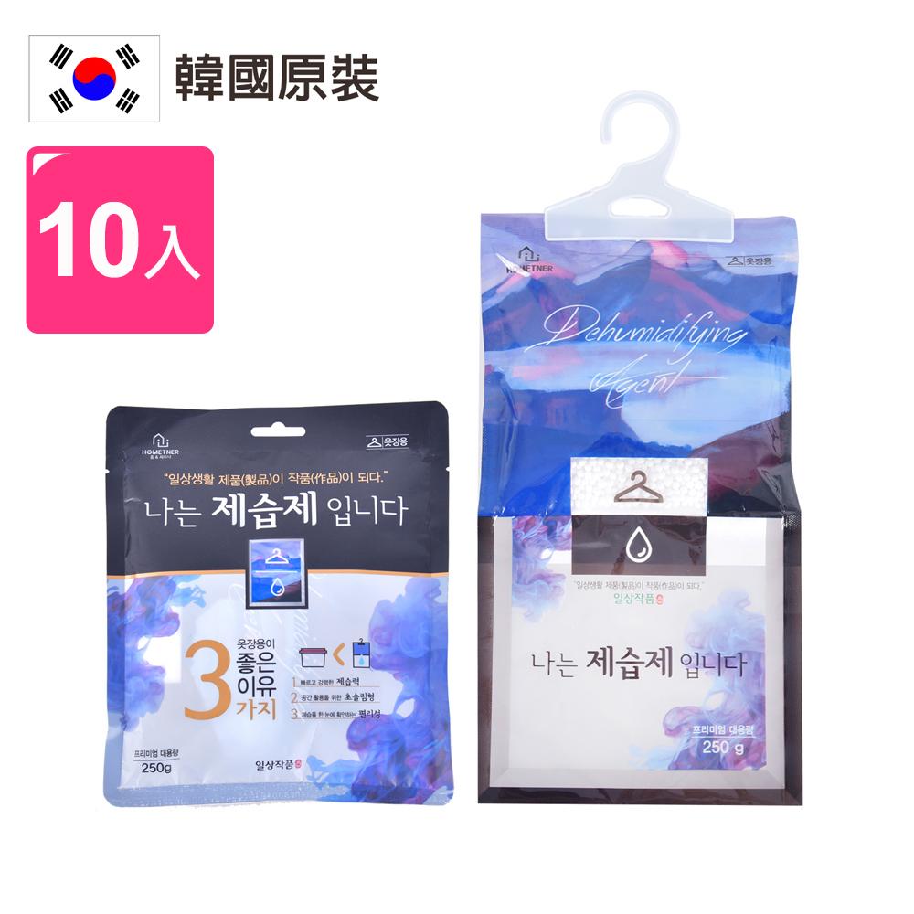 韓國原裝 超吸水防潮可掛式除濕袋/防霉乾燥劑(250g) _10包
