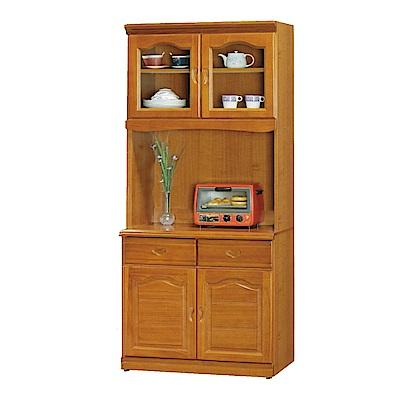 綠活居 尼圖時尚2.7尺實木餐櫃/收納櫃組合(上+下座)-81x42x199.5cm-免組