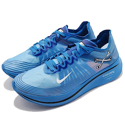 Nike Zoom Fly GYAKUSOU 男鞋