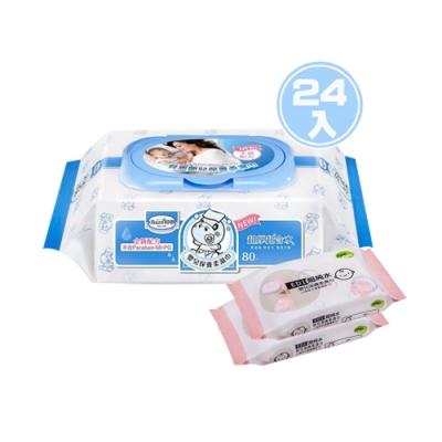 貝恩Baan NEW嬰兒保養柔濕巾80抽24入+Nac Nac嬰兒潔膚柔濕巾/20抽*2包