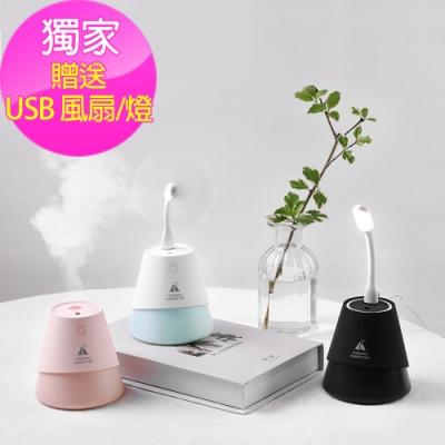【MISIA 米熙亞】冰山迷你USB夜燈風扇加濕器(車充 香氛 香薰)