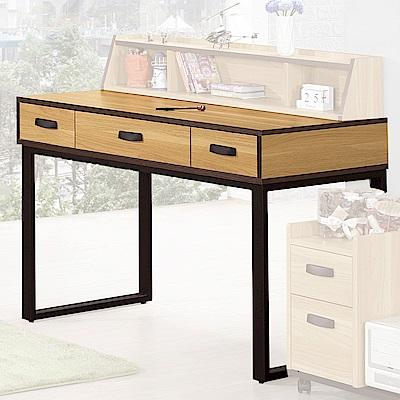 H&D 費德勒4尺書桌