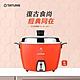 【TATUNG 大同】6人份不鏽鋼內鍋電鍋-大同寶寶剪影款(TAC-06L-DRU) product thumbnail 1