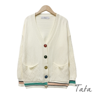 撞色邊彩色鈕扣針織外套 共二色 TATA-F