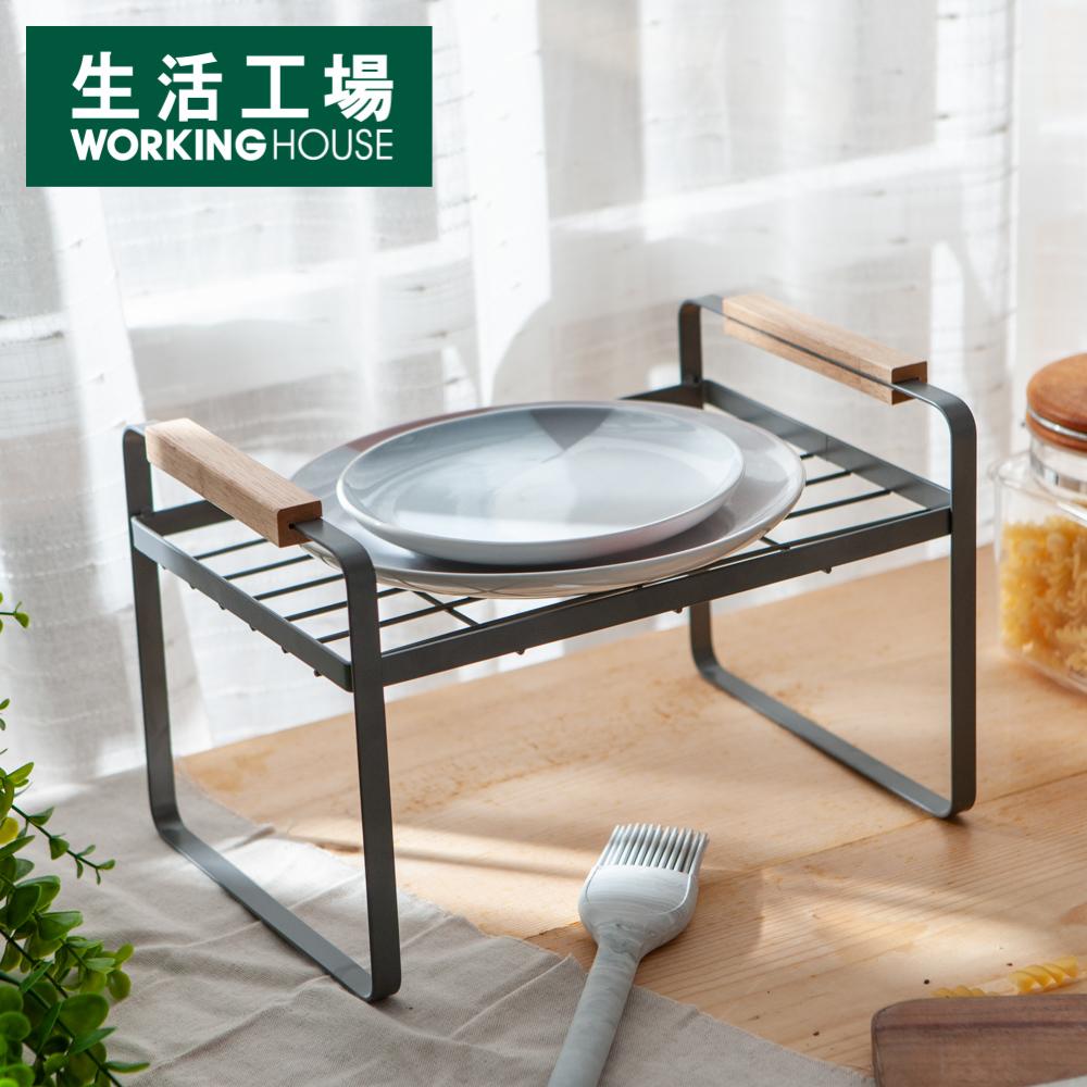 【百貨週年慶暖身 全館5折起-生活工場】小北歐木柄碗盤置物架