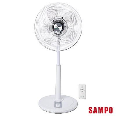 SAMPO聲寶14吋微電腦遙控DC立扇 SK-FM14DR