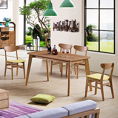 擇木深耕-光合作用。簡約造型餐椅47x50x77cm
