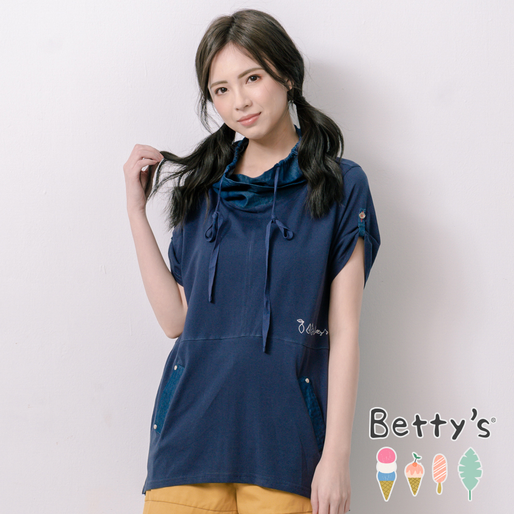 betty's貝蒂思 圓弧翻領後下襬拼接T-shirt(深藍)